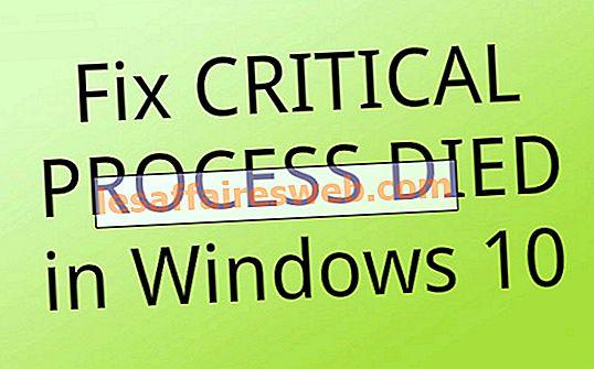 Windows 10でCRITICAL_PROCESS_DIEDを修正する