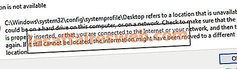 デスクトップが利用できない場所を参照するのを修正