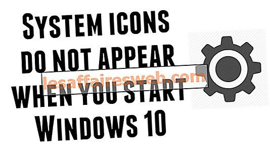 Системные значки не отображаются при запуске Windows 10